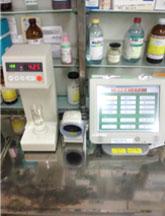 水剤監査システム