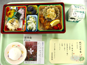 個別対応食:お弁当メニュー