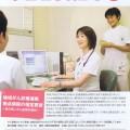 「高岡市民病院だより」第36号を発行しました