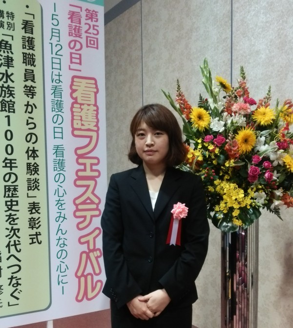 山田さん表彰式