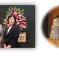 優良看護職員表彰式で受賞しました