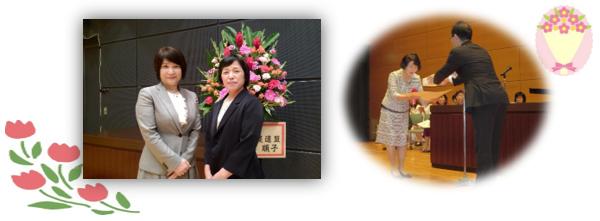 平成30年度優良看護職員表彰式で受賞しました