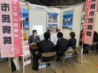 レジナビフェア2020金沢