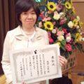 越前正美さん(看護科長)が富山県看護協会長表彰を受賞しました
