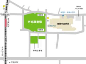 駐車場と近隣図