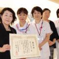 増山三津子さん(前副院長・看護部長)が日本看護協会長表彰を受賞しました