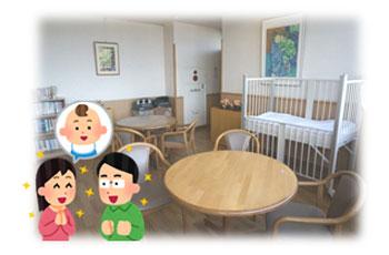 産婦人科 談話室
