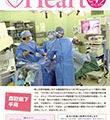 「高岡市民病院だより」第50号を発行しました
